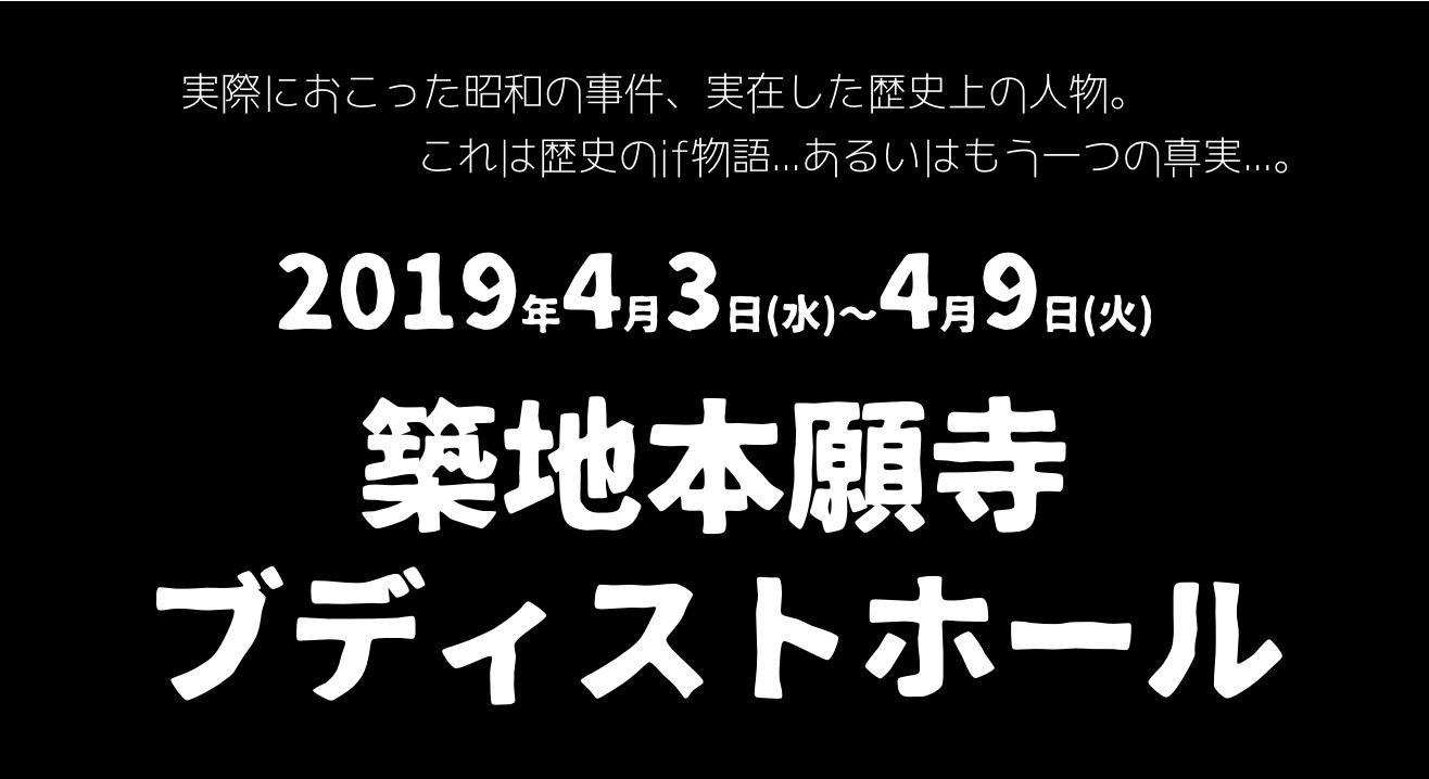 スクリーンショット 2019-03-21 15.31.50
