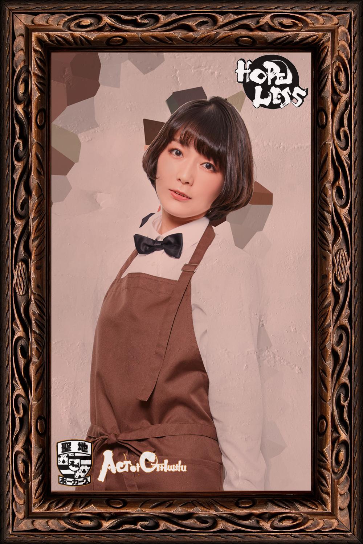 hopeless-kyoumoto